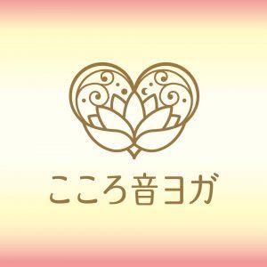 Logo_こころ音ヨガ